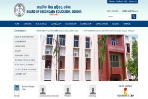 BSE Odisha HSC supplementary results 2019 declared at bseodisha.ac.in | Direct link to check results here