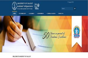 Calicut University UG revaluation results 2019 declared at uoc.ac.in | Direct link available here