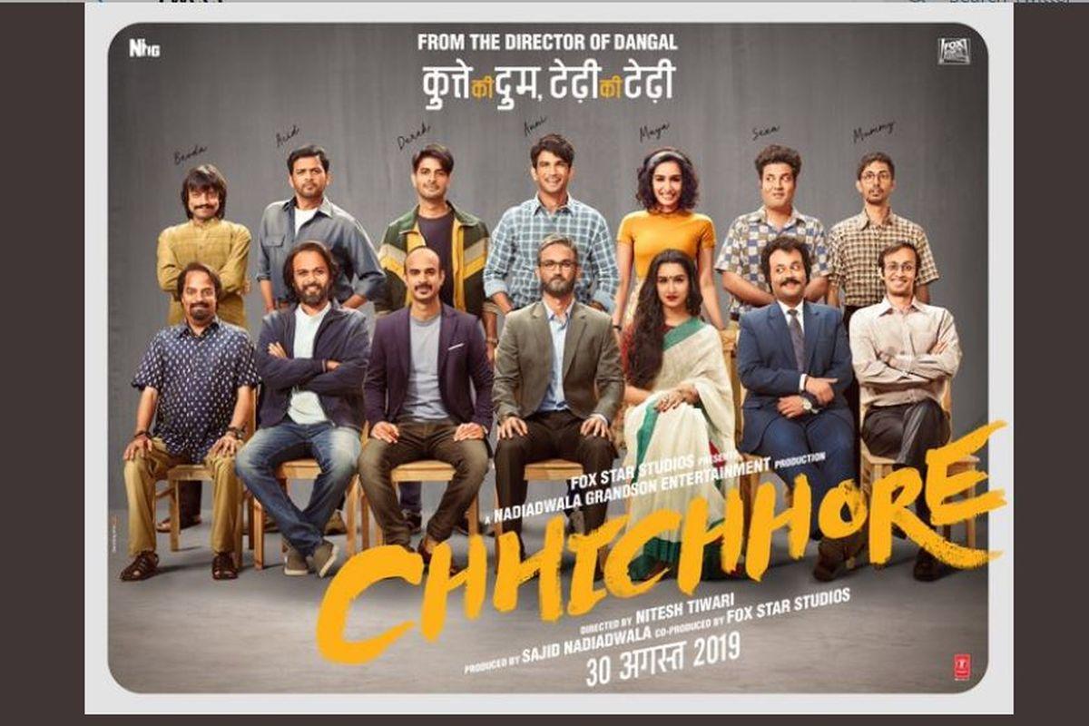 Chhichhore trailer, Nitesh Tiwari, Friendship Day, Shraddha Kapoor, Sushant Singh Rajput, Varun Sharma, Nadiadwala Grandson Entertainment Production House, Dangal, Prateik Babbar, Tushar Pandey, Taran Adarsh