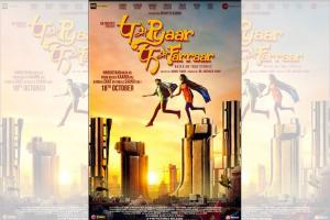 First look posters of 'P se Pyaar F se Faraar' out
