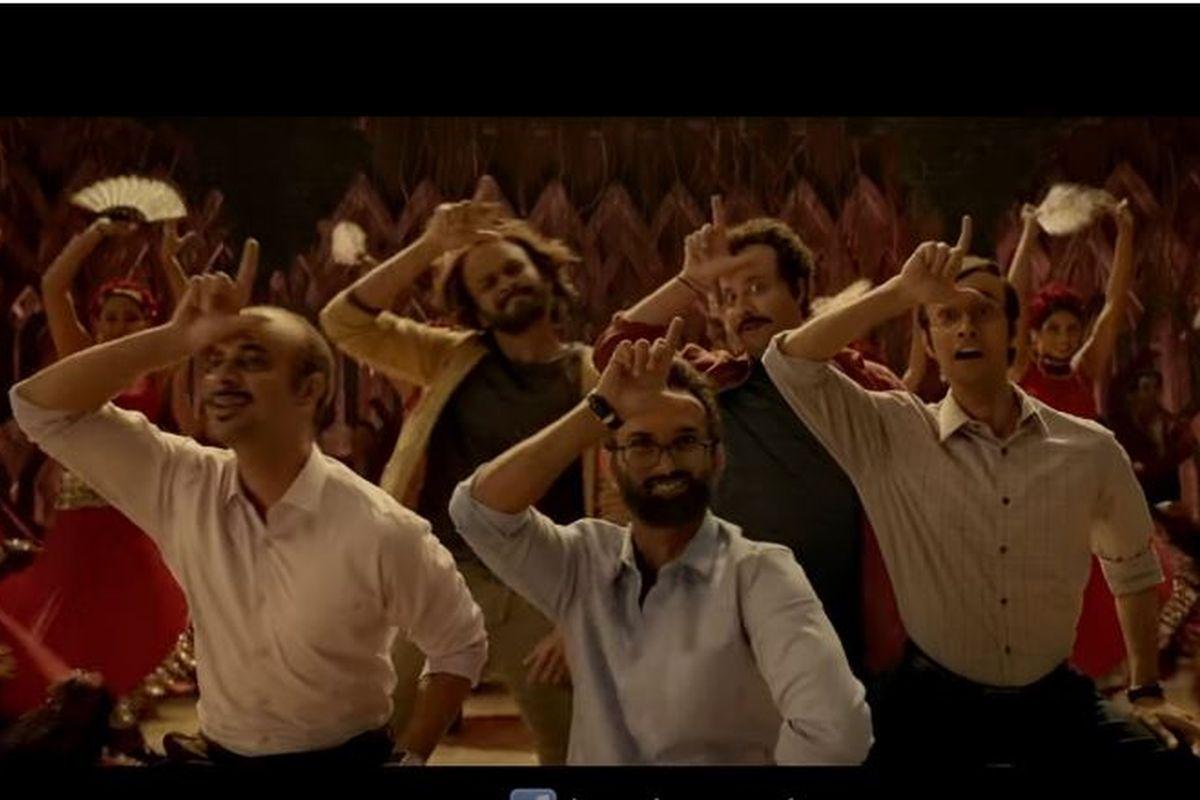 Fikar Not, Chhichhore, Shraddha Kapoor, Sushant Singh Rajput, Varun Sharma, Nakash Aziz, Dev Negi, Amit Mishra, Amitabh Bhattacharya, Sreerama Chandra, Antara Mitra, Pritam