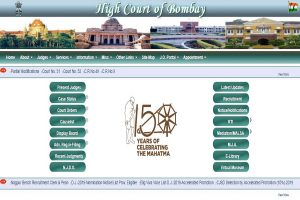Bombay High Court recruitment 2019: Applications invited for 128 Clerk posts, apply at bombayhighcourt.nic.in
