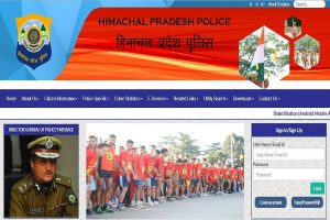 HP Police recruitment 2019: Applications invited for 92 Constable posts, check all details at hppolice.gov.in