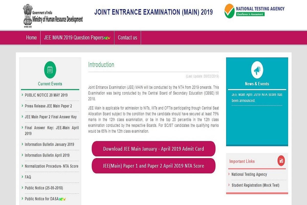 JEE Main January exam 2020, Joint Entrance Examination (Main) exam, jeemain.nic.in, JEE (Main) exam registration,