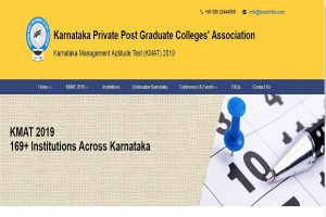 KMAT result 2019 to be declared soon at kmatindia.com | Steps to check results here