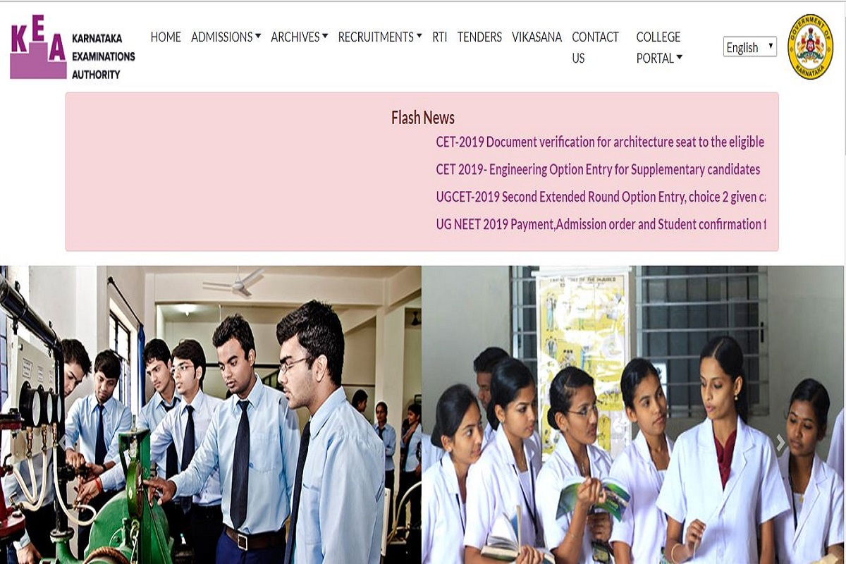 Karnataka DCET answer keys 2019, Karnataka Examinations Authority, DCET answer keys, DCET answer keys 2019, Karnataka DCET answer keys, cetonline.karnataka.gov.in