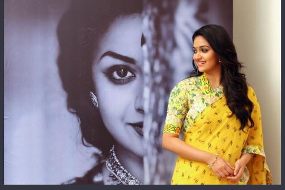 Actor Keerthy Suresh dedicates National Award to her family