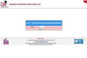 Karnataka UGCET Allotment results 2019 declared at cetonline.karnataka.gov.in | Direct link available here