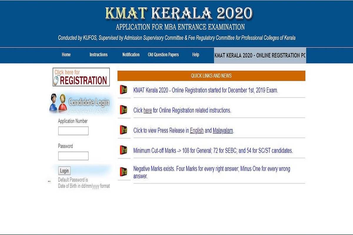 KMAT 2019: Online application process starts today at kmatkerala.in, exam to be conducted on December 1
