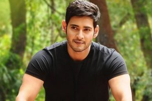 'I'm very insecure and that keeps me driving,' says Mahesh Babu about success