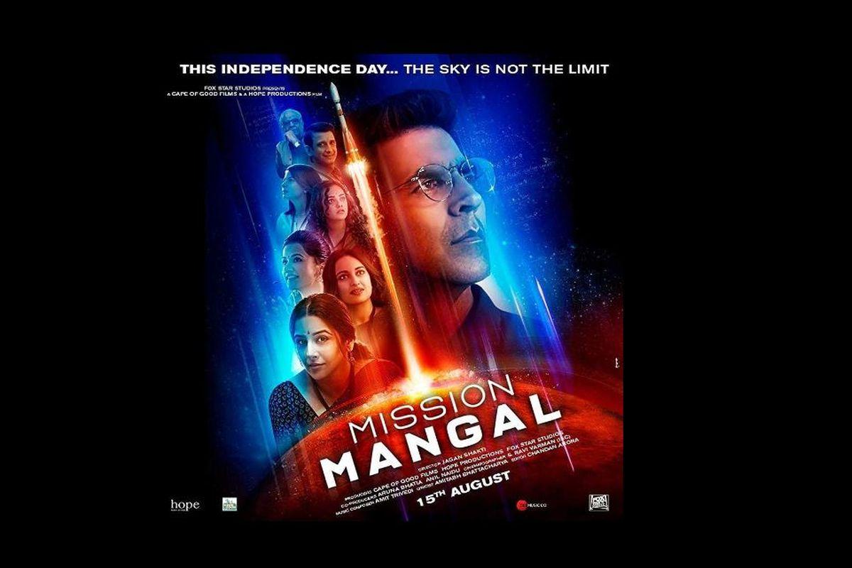Mission Mangal, Batla House, John Abraham, Nikkhil Advani, Akshay Kumar, John Abraham, Taran Adarsh, box office, Vidya Balan, Jagan Shakti