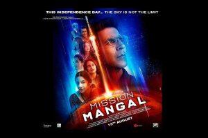 Mission Mangal declared tax-free in Maharashtra