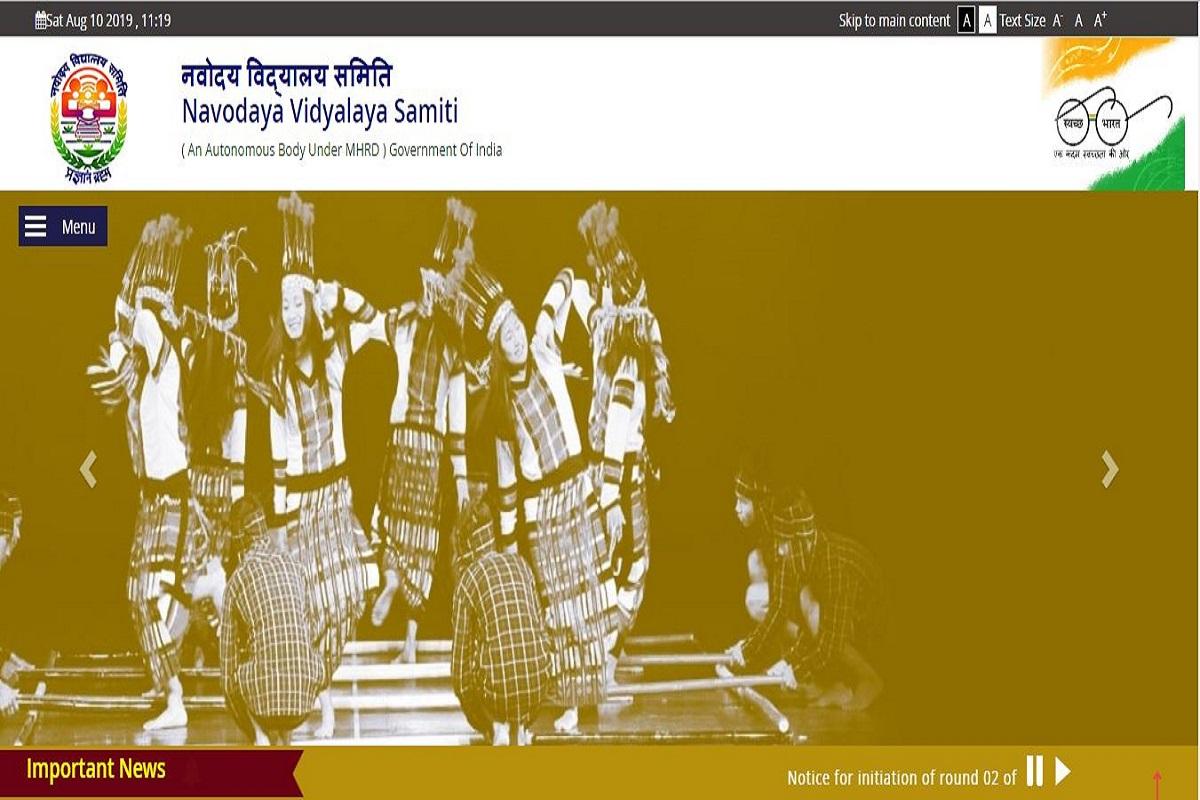 Navodaya Vidyalaya Samiti recruitment, NVS recruitment 2019, navodaya.gov.in, Navodaya Vidyalaya Samiti recruitment 2019, NVS recruitment