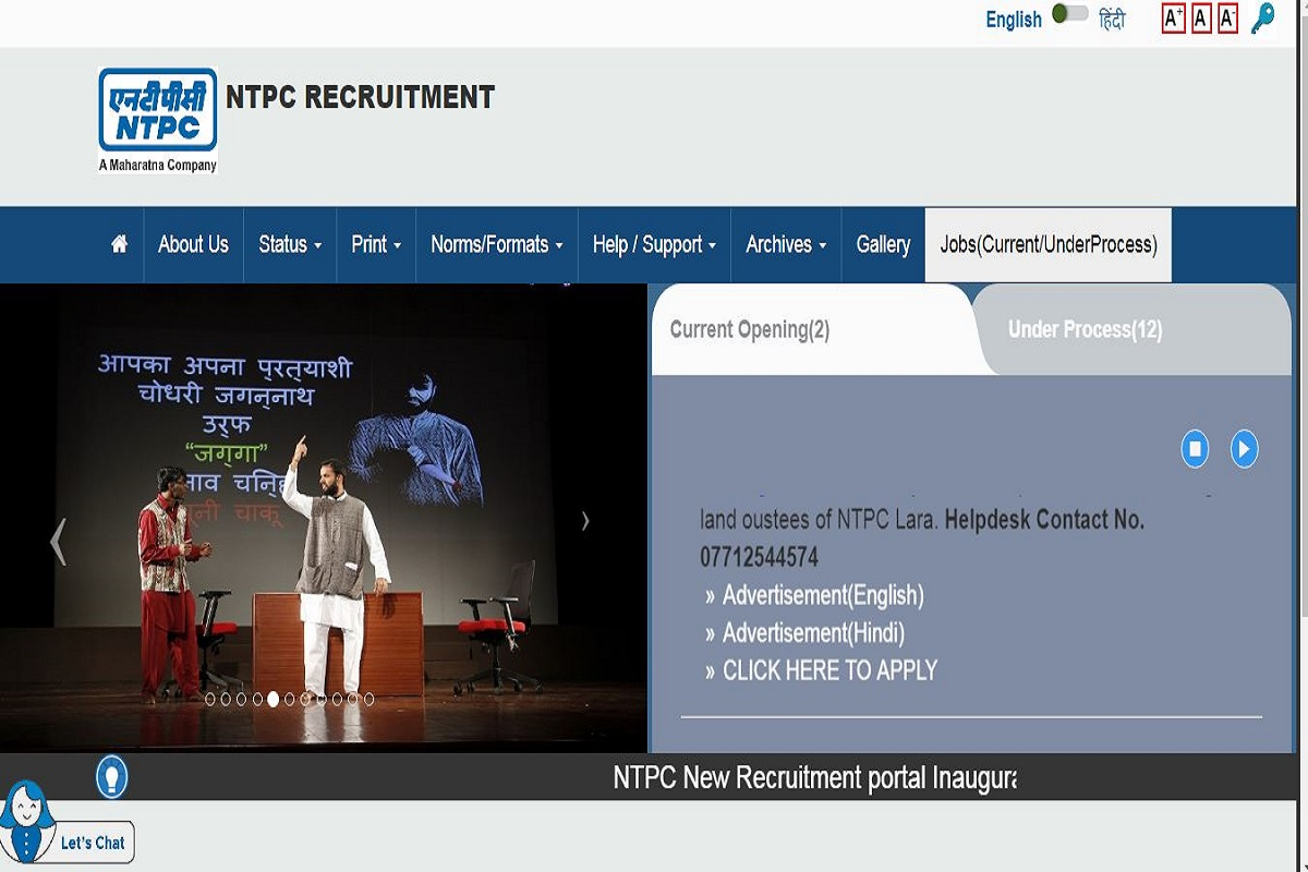 NTPC recruitment 2019, NTPC recruitment, ntpccareers.net, National Thermal Power Corporation recruitment
