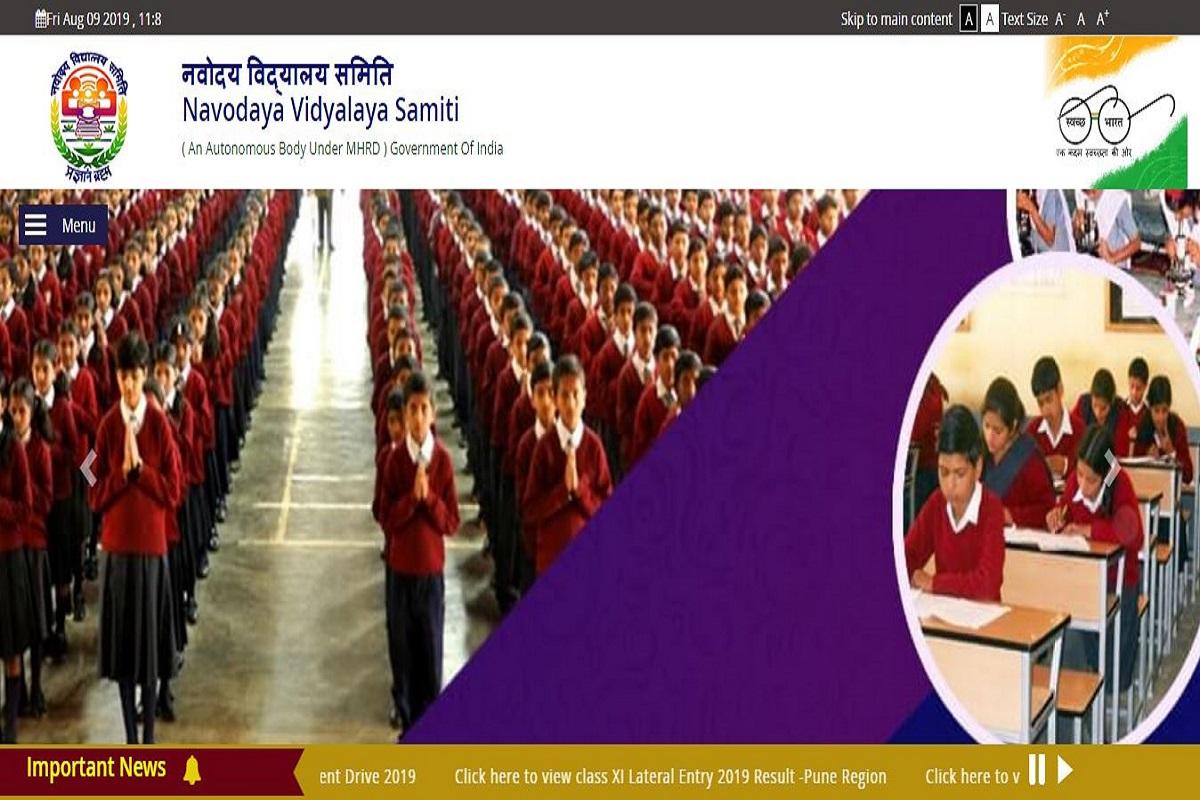 NVS recruitment, Navodaya Vidyalaya Samiti recruitment, NVS recruitment 2019, navodaya.gov.in