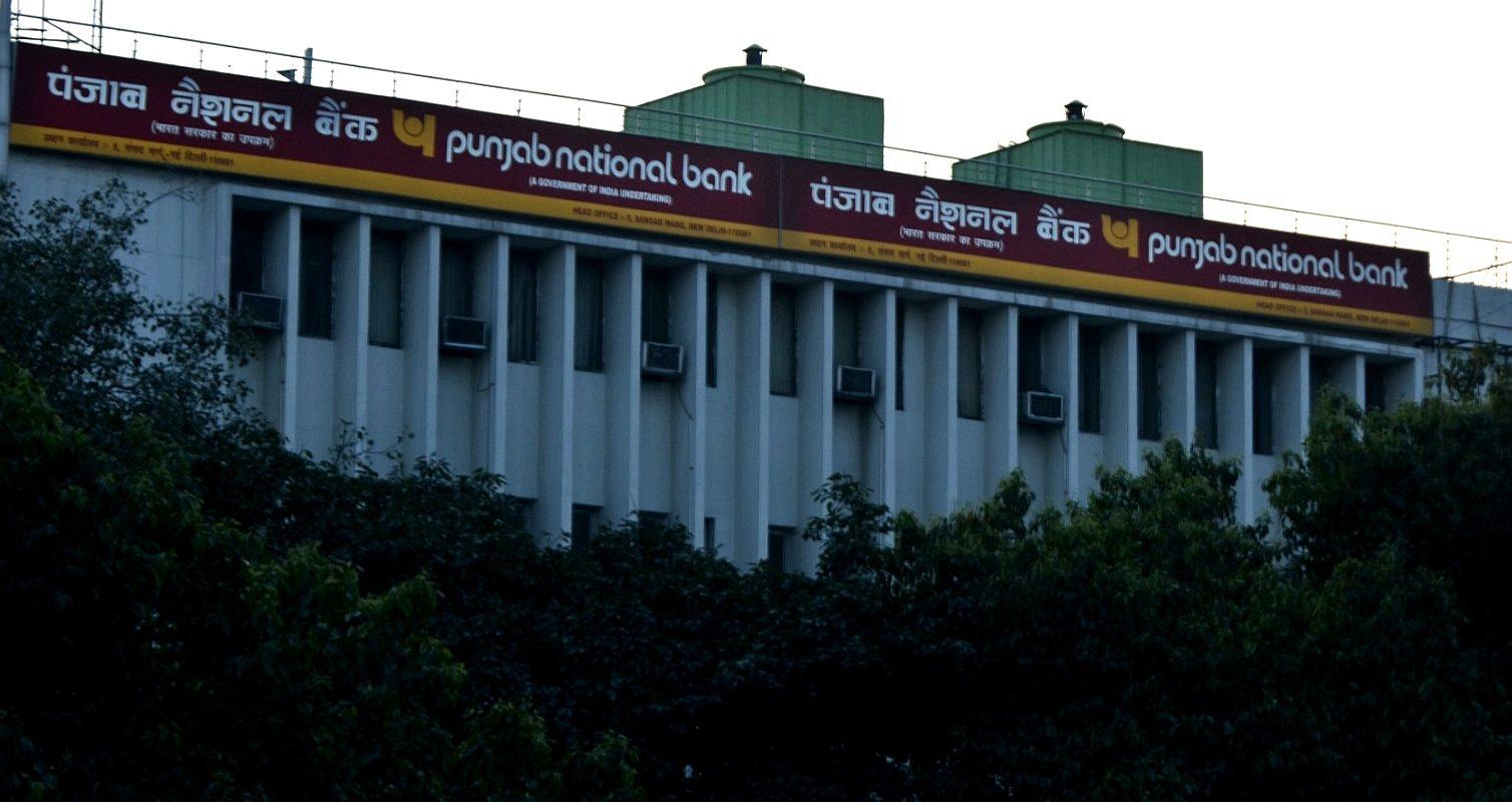 Bank amalgamation PNB
