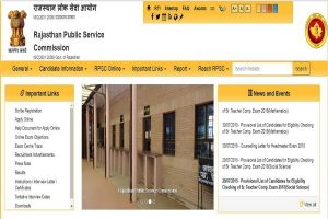 RPSC Assistant Engineer answer keys 2019 released at rpsc.rajasthan.gov.in | Direct link available here