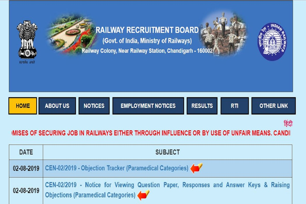 RRB JE CBT 1 results 2019, RRB JE CBT 1 results, RRB JE results 2019, Railway Recruitment Board, rrbcdg.gov.in, RRB JE results