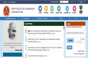 SSC CGL Tier I results 2019 to be declared soon at ssc.nic.in | Here's how to check results