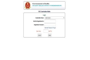 SSC CGL Tier I Marks released at ssc.nic.in | Here's how to check marks here