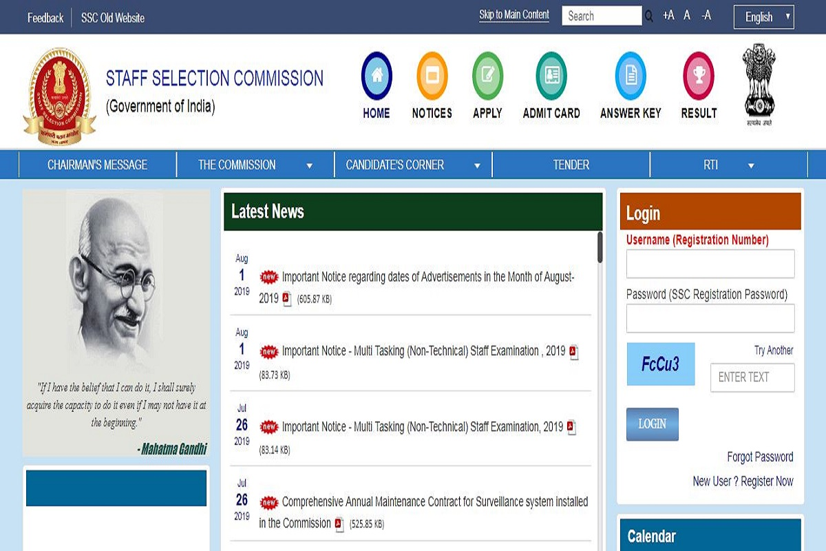 SSC recruitment 2019: Notification for various posts delayed, check all information here
