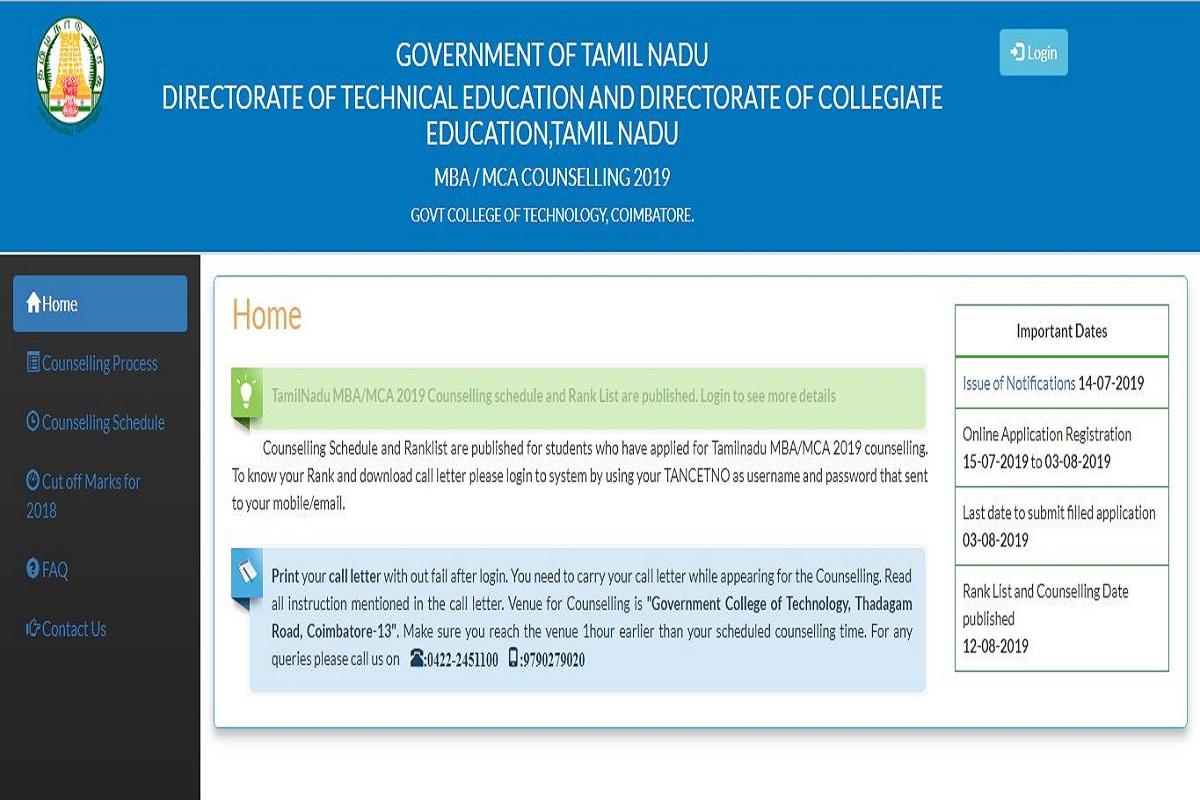 Tamil Nadu MBA/MCA rank list 2019, Tamil Nadu MBA/MCA admissions, tn-mbamca.com, Tamil Nadu MBA schedule, Tamil Nadu MCA schedule