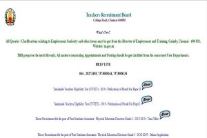 TN Teacher Eligibility Test results 2019 declared at trb.tn.nic.in | Here's how to check results