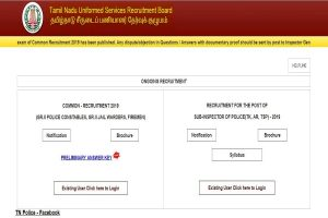 TNUSRB preliminary answer key 2019 released for various posts at tnusrbonline.org | Direct link here