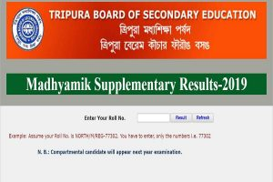 TBSE class 10 supplementary results 2019 declared at tbse.in| Direct link available here