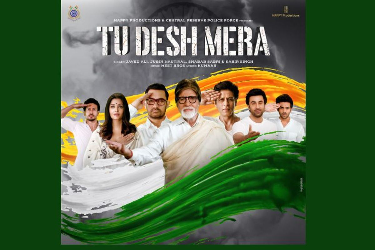 CRPF unveils poster of Pulwama attack tribute song 'Tu Desh Mera' featuring Shah Rukh Khan