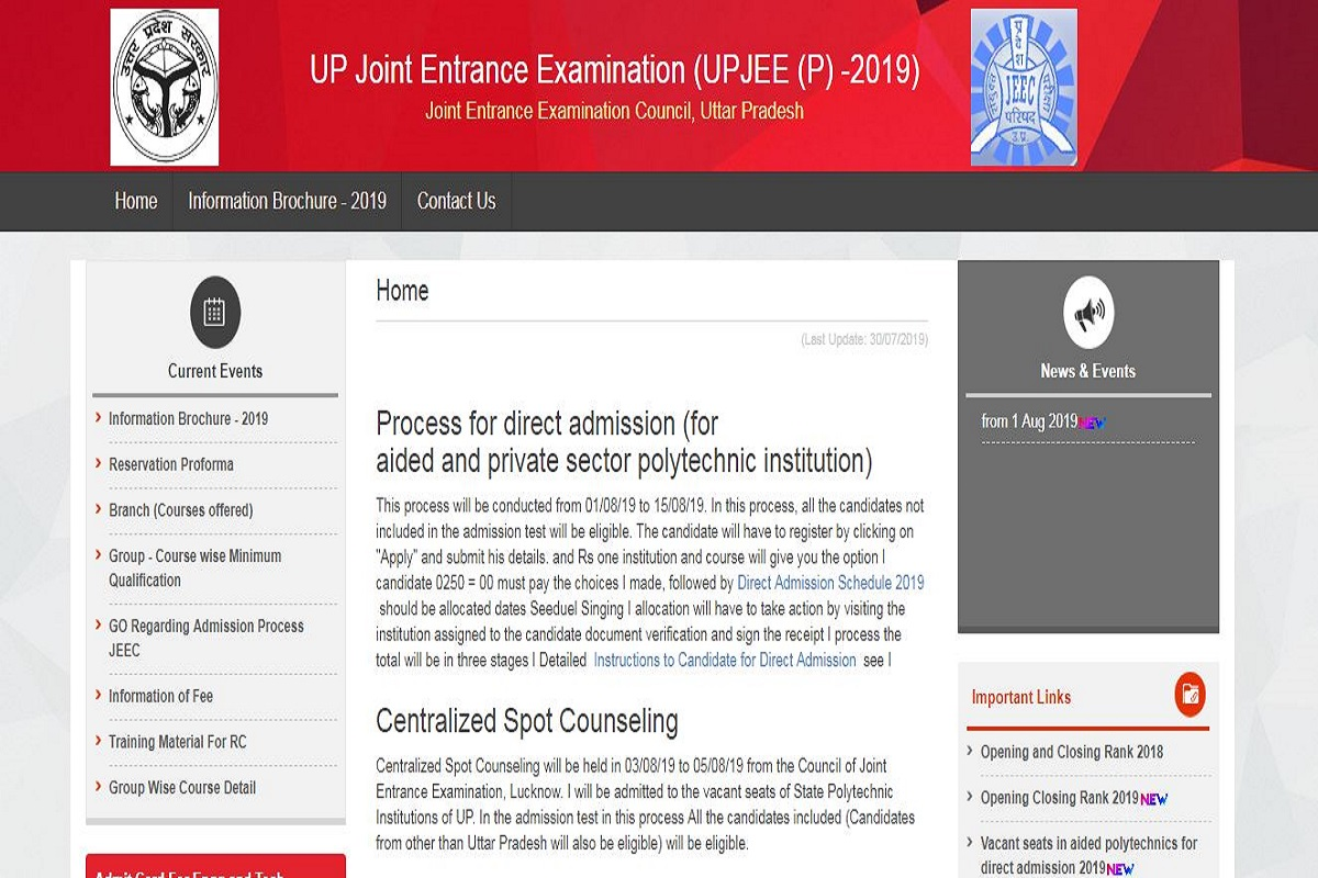 UPJEE 2019: Online registration for direct admissions begins today, apply till August 4 at jeeup.nic.in