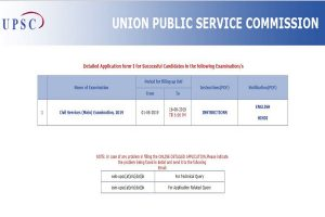 UPSC Civil Service Main examination 2019: DAF released at upsconline.nic.in, all details here