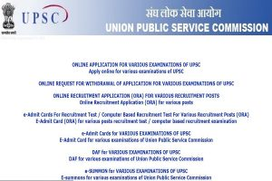 UPSC CSE Mains 2019: Last date to fill DAF today, apply online at  upsconline.nic.in