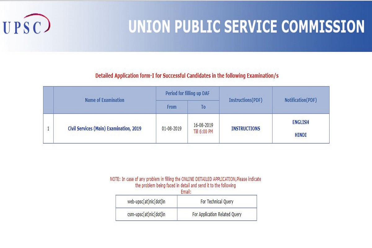 UPSC Civil Service Main examination 2019, upsconline.nic.in, Union Public Service Commission, UPSC Civil Service examination, UPSC Civil Service DAF