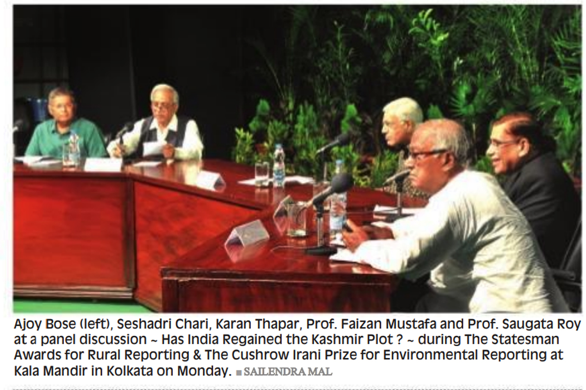 Cushrow Irani Prize, Rural Reporting, The Statesman Award