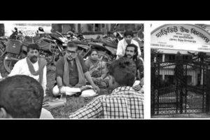 BJP to mark Daribhit shooting anniversary