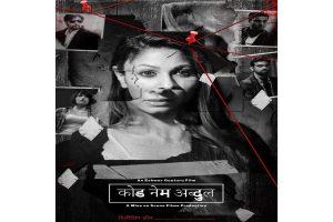 Tanishaa Mukerji to return in Bollywood from 'Code Name Abdul'