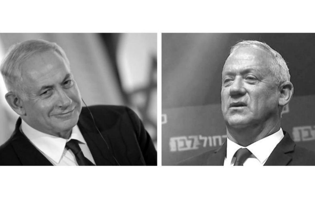 Politics, parliament, Palestinian Liberation Organisation, corruption, bribery, fraud