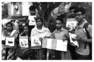 Malda institute dupes students