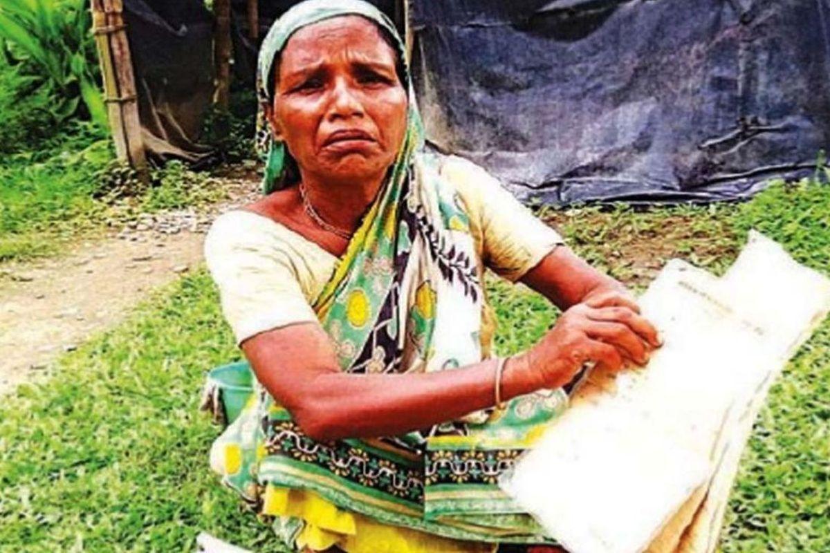 NRC, Alipurduar, Assam, National Register of Citizens