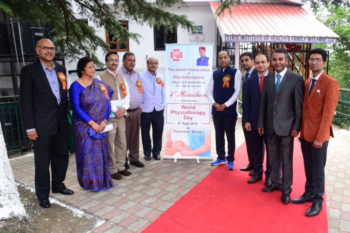 Jai Ram Thakur, Physiotherapists, Shimla, World Physiotherapy Day, Himachal Pradesh, Himachal