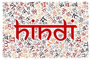 No Hindi imposition