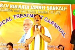 Mamata move to meet Modi is desperate: BJP