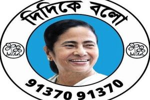 Bedridden for eight years gets response from Didi Ke Bolo