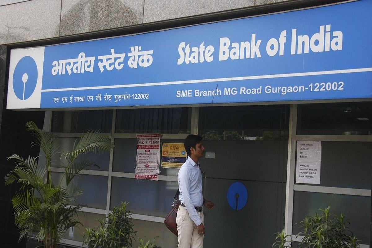 Bank officers to go on strike against mergers from Sept 25-27
