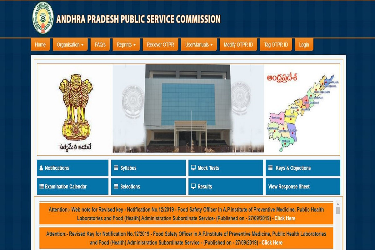 APPSC Divisional Accounts Officer prelims results 2019 declared at psc.ap.gov.in | Check now