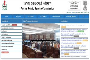 APSC ADO Screening Test date released at apsc.nic.in | Check all information here