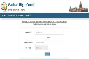 Madras High Court admit cards 2019 released at mhc.tn.gov.in | Direct link given here