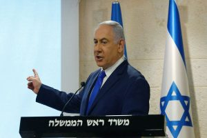 Israel PM Benjamin Netanyahu vows to form new government