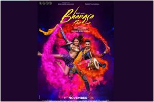 Sunny Kaushal, Rukhsar Dhillon make an impression in Bhangra Paa Le trailer